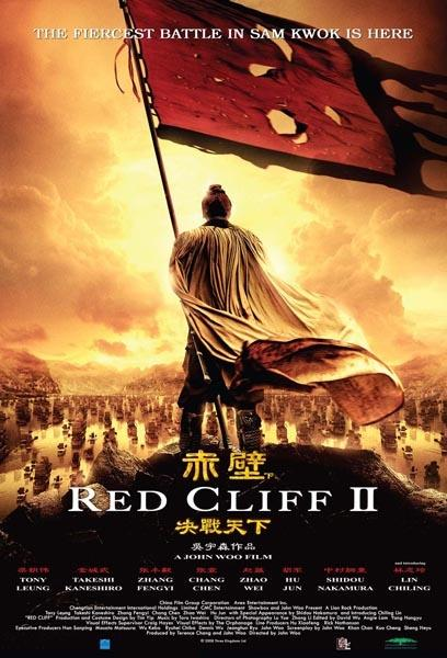 Red Cliff 2